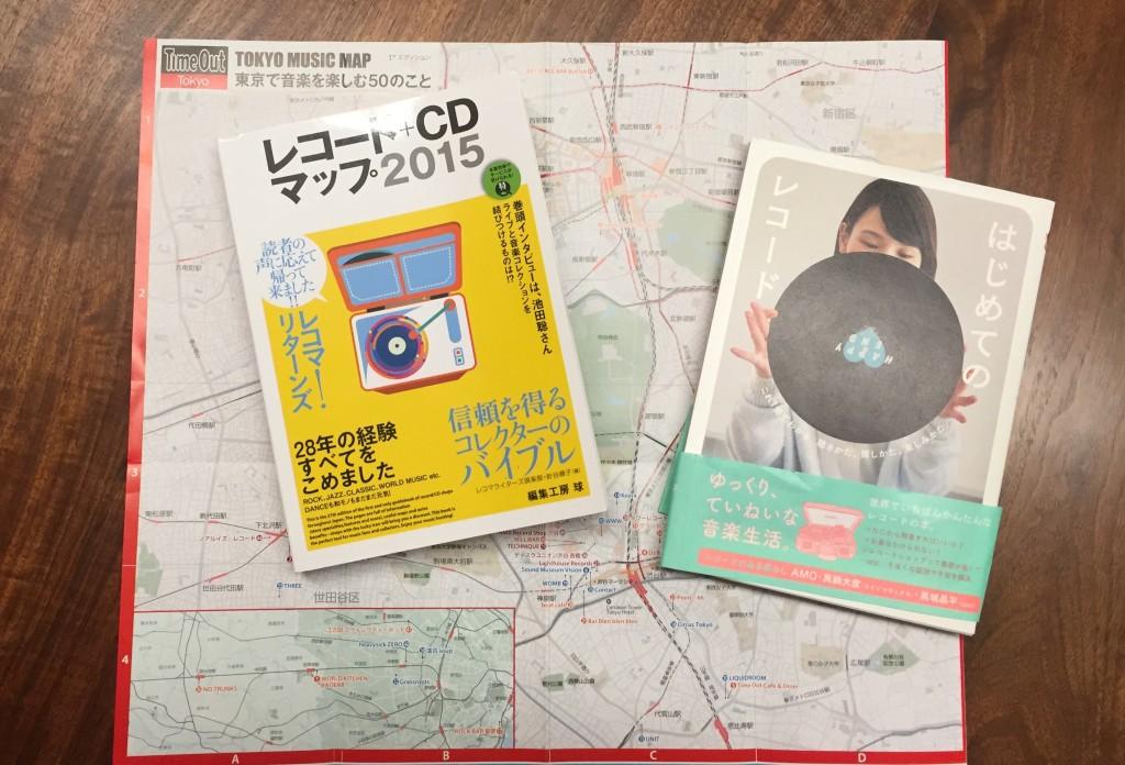 Tokyo Music Map