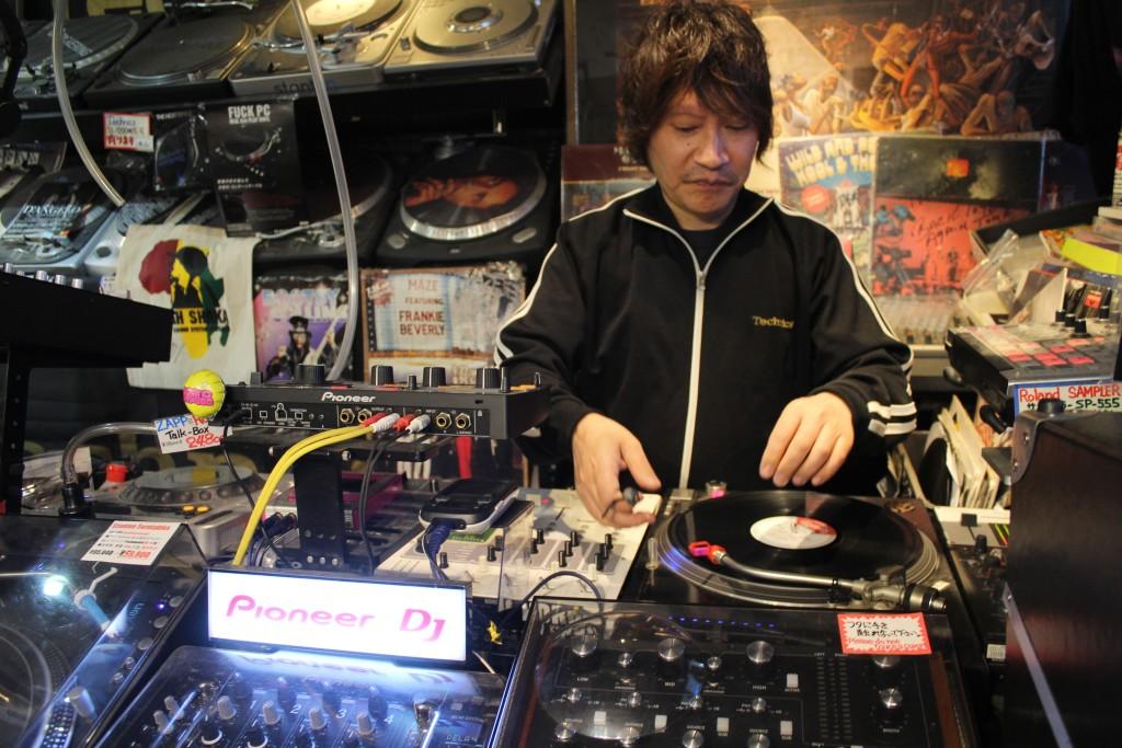Disc Jam Tokyo