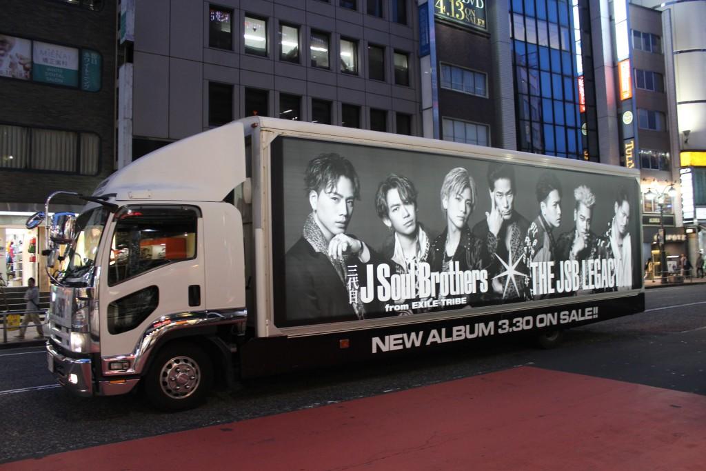 J Soul Brothers Tokyo