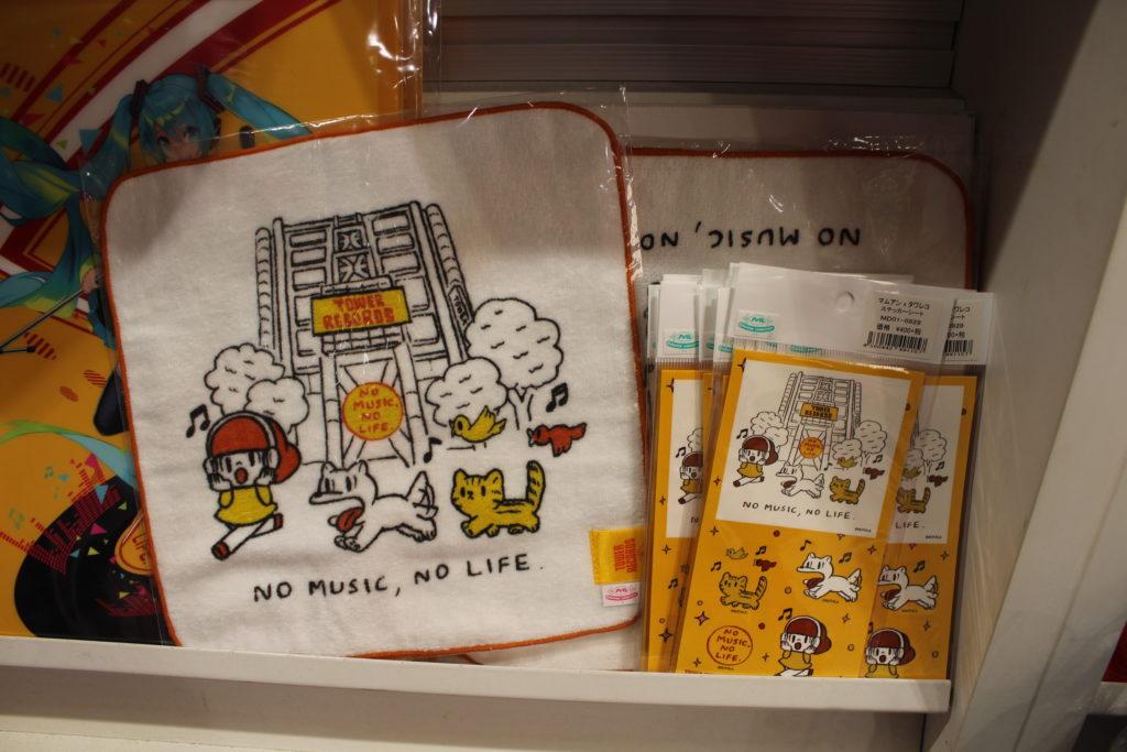Tower Records branded memorabilia