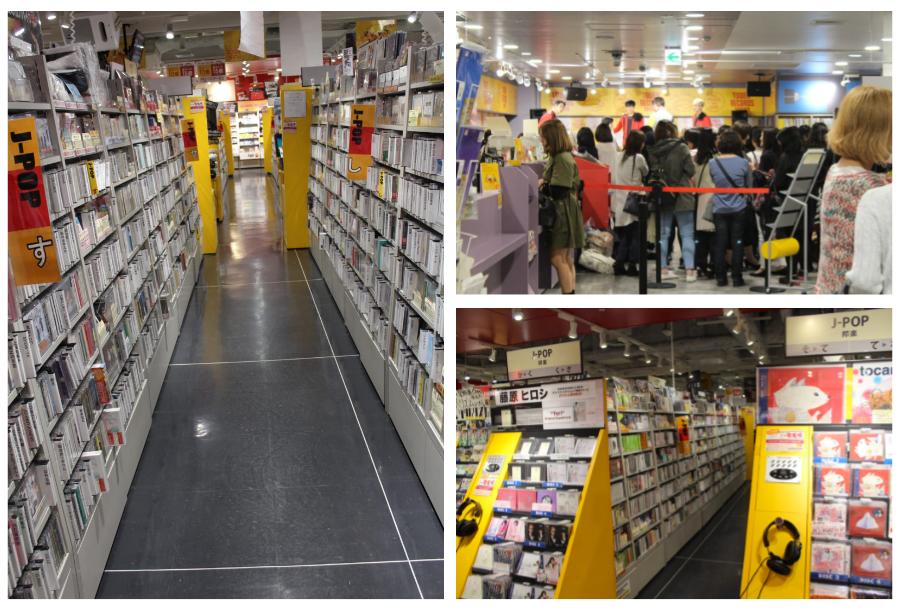 jpop floor at Tower Records Shibuya