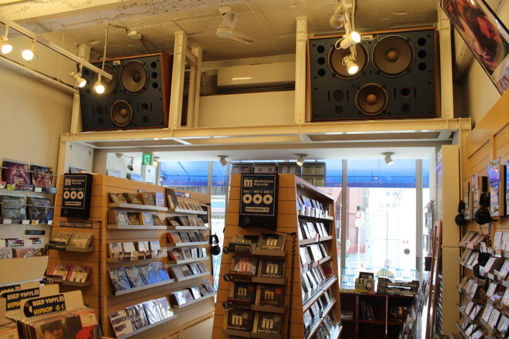 Manhattan Records speakers
