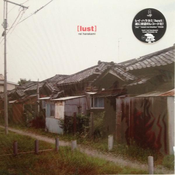 Rei Harakami's 'Lust' album cover artwork (Japanese release)