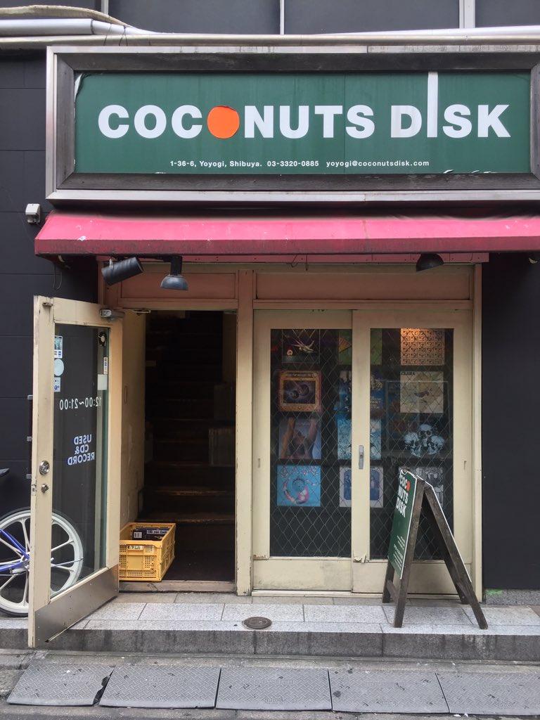 Coconuts Disk Yoyogi in Tokyo.