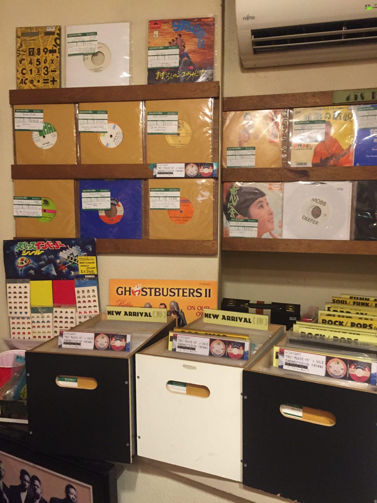 Record crates at Tokyo record store Coconuts Disk Yoyogi