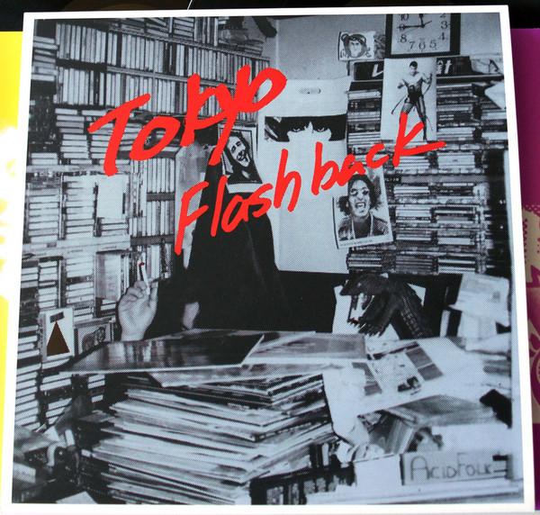 Light In The Attic's Yosuke Kitazawa - A Guide To Japanese Music: Various – Tokyo Flashback
