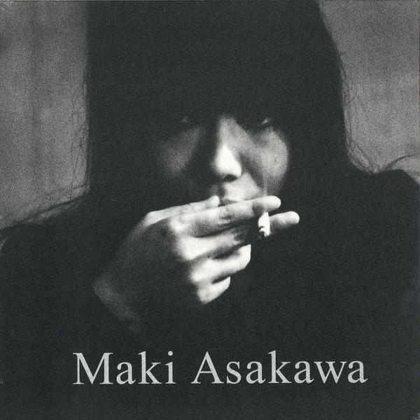 Light In The Attic's Yosuke Kitazawa - A Guide To Japanese Music: Maki Asakawa – Maki Asakawa