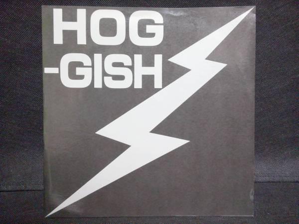 Hog-Gish – Self-Titled