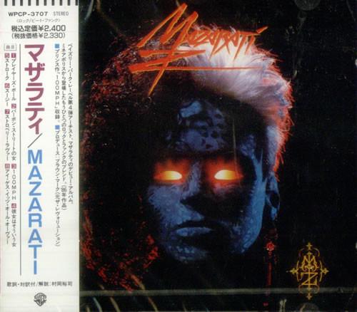 Mazarati - Mazarati album cover