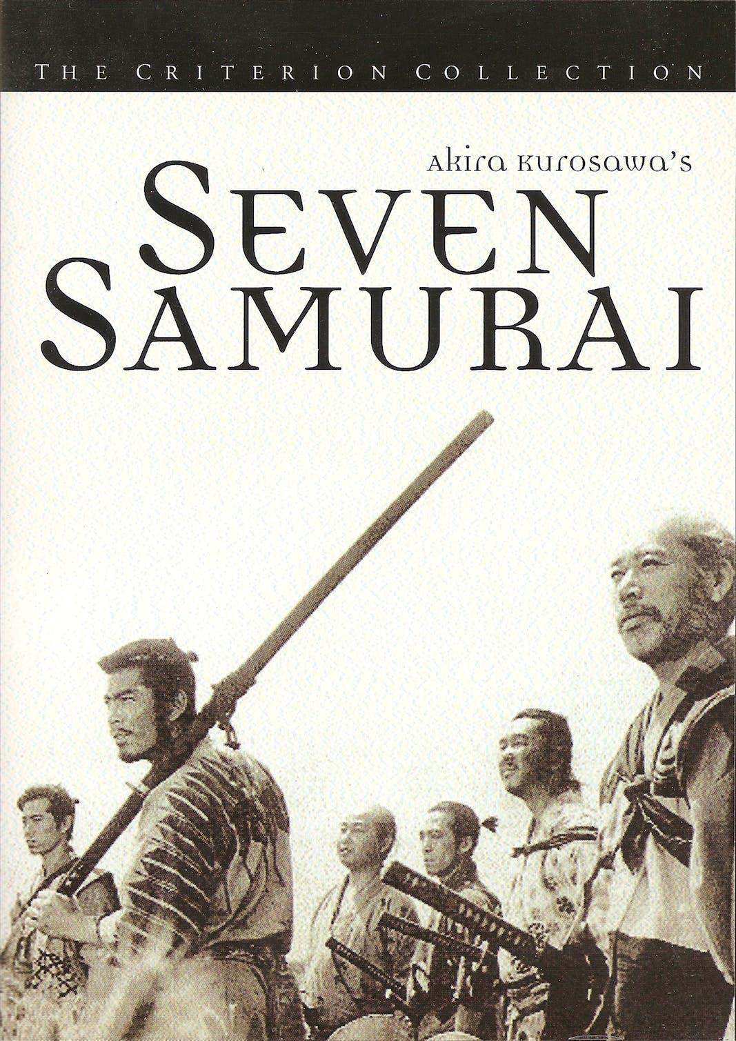 Filmogs most wanted, Akira Kurosawa's Seven Samurai