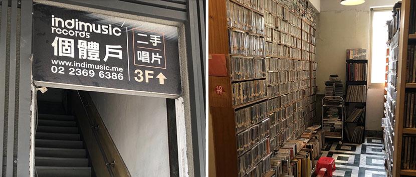 indiemusic record in taipei taiwan
