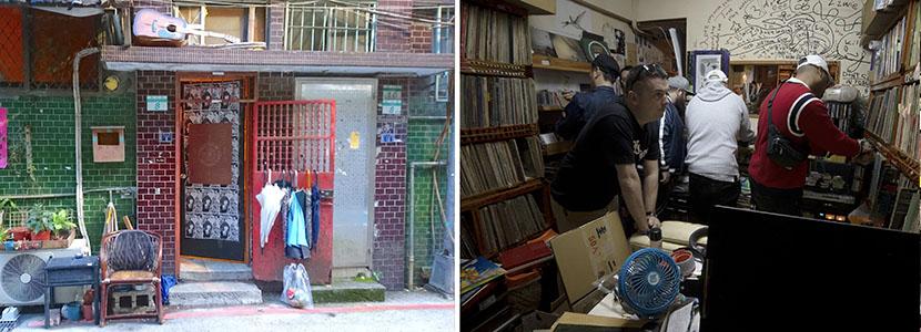 Xian Xing Yi Che record shop in Taipei