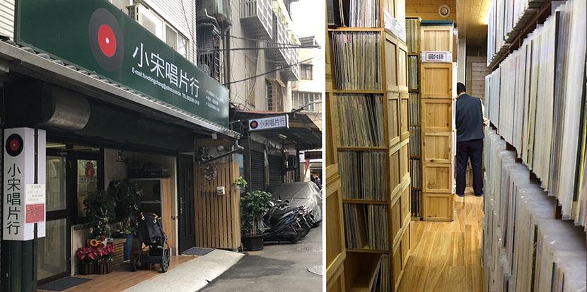 Xiao Sung record shop in Taipei Taiwan
