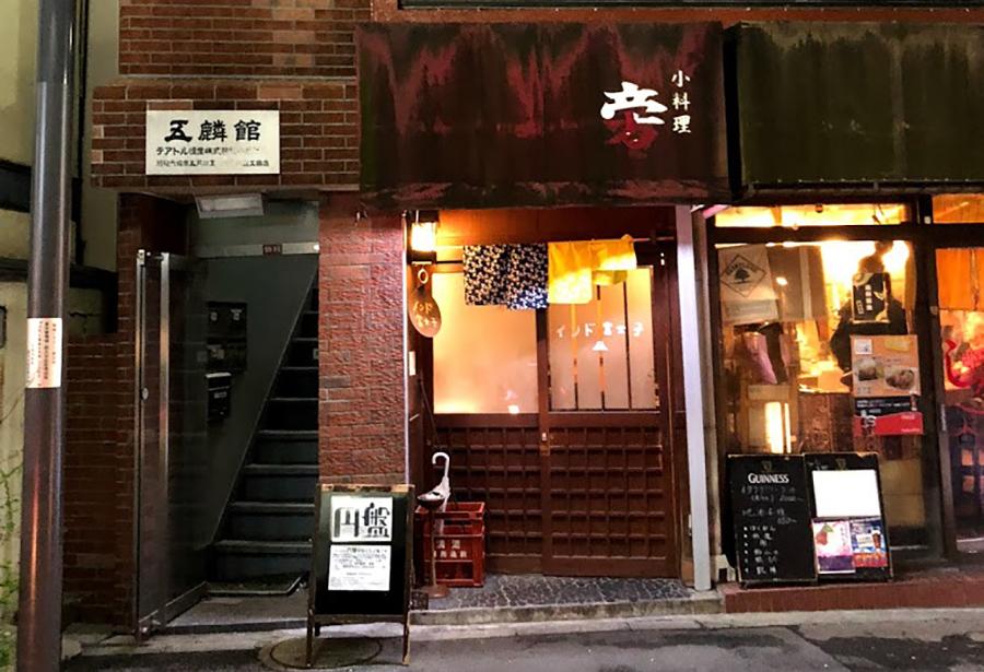 enban records in tokyo