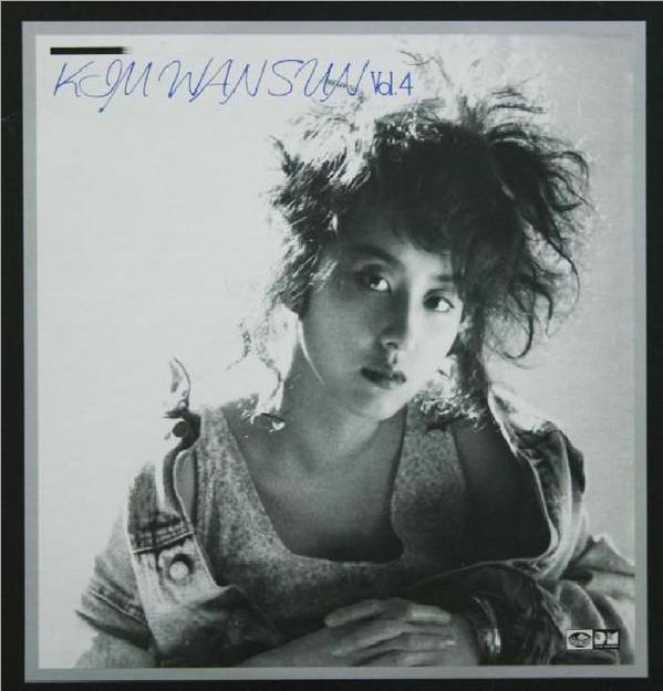 Kim Wan-Sun - Vol. 4 album cover