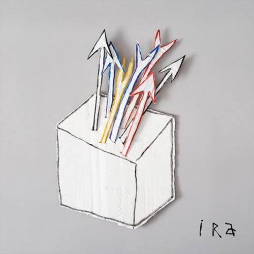 Ira – Ira