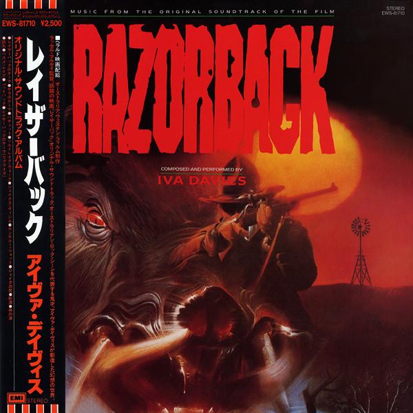 Iva Davies – Razorback Original Soundtrack