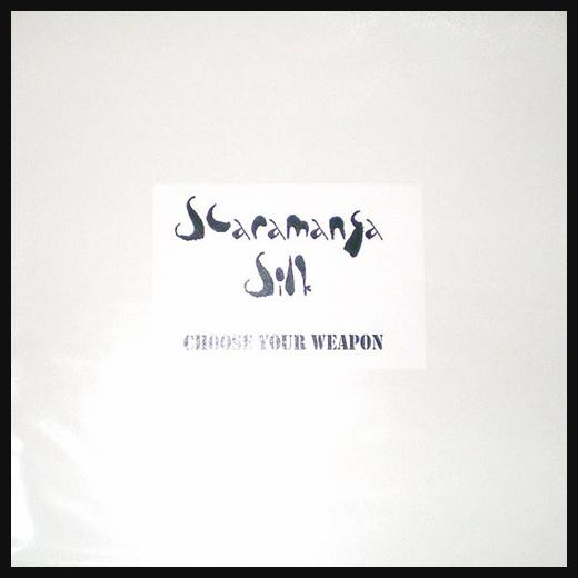 Scaramanga Silk – Choose Your Weapon 2008 album cover