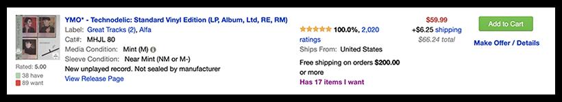 item marketplace listing