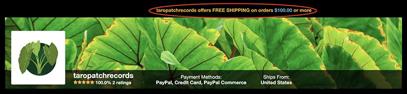 seller profile free shipping