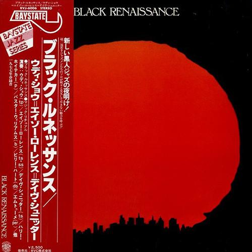Black Renaissance – Body, Mind And Spirit