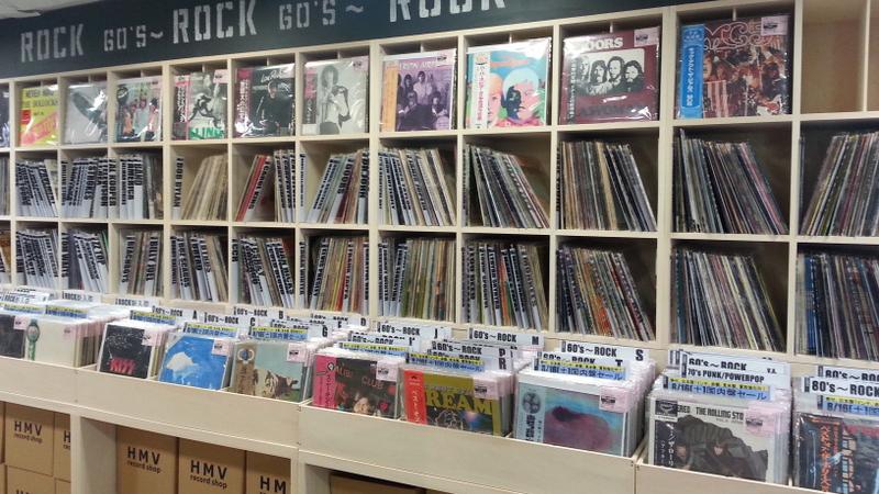 HMV Record Shop Shibuya record store tokyo japan